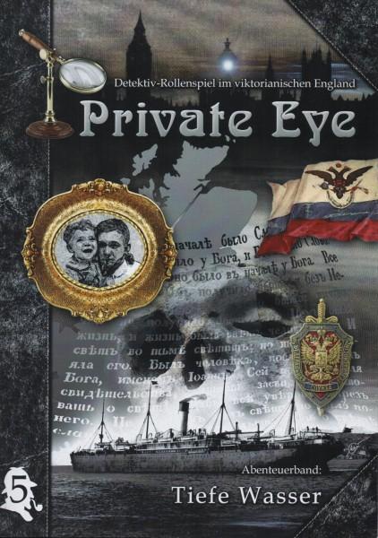 Private Eye Abenteuer 5 - Tiefe Wasser f